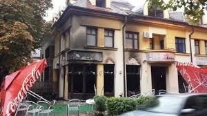 napad na pekaru albanca u vojvodini