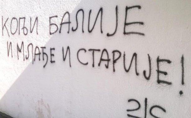 doboj - grafit