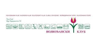 Vojvodjanski klub