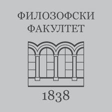 filozofski fakultet beograd - logo