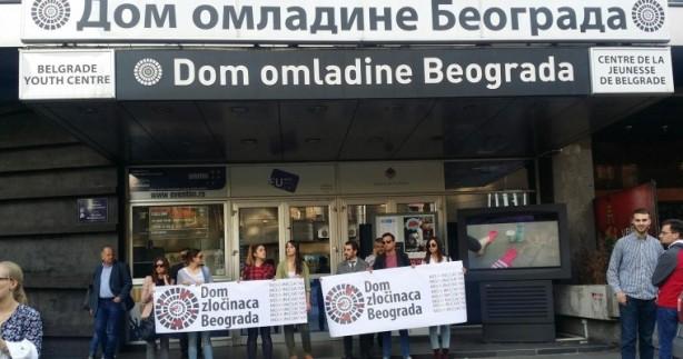 Dom zlocinaca Beograda