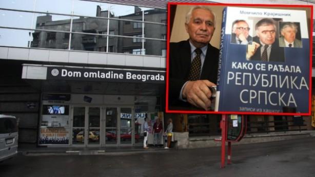 Momcilo-Krajisnik-Kako-se-radjala-Republika-Srpska-zapisi-iz-haskog-zatvora-620x350
