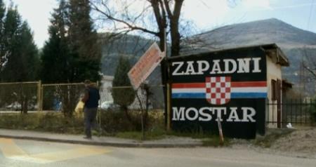 Zapadni-Mostar