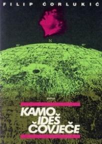 kamo-ides-covjece-filip-corlukic