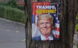 trampe-srbine